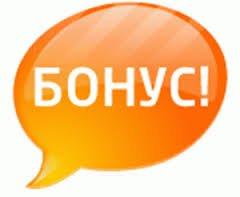 Получите Кэш-бэк 25% от компании Сибирское Здоровье!