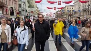 Бессмертный полк. Как я участвовал в шествии по Невскому проспекту.